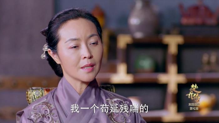 电视剧 楚乔传 楚乔传剧情介绍  密室里机关重重,宇文玥凭着多年的谍