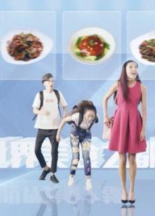 第十三届成都美食旅游节