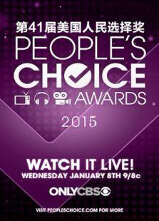 《第41届人民选择奖》-其它