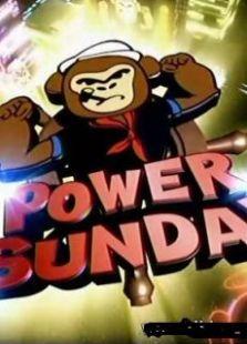 power星期天(综艺)