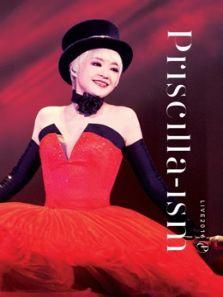 陈慧娴-Priscilla-Ism2016Live完整版