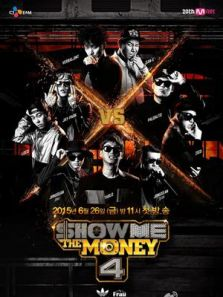 Show Me The Money第四季(综艺)