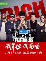 三十而已电视剧免费观看-和搜子居同的日子中文