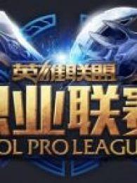 LPL2014英雄联盟夏季赛职业联赛