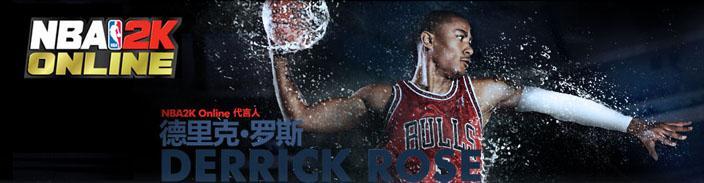NBA2K OL