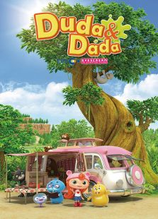 Duda&Dada
