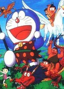 哆啦A夢1989劇場版:大雄的日本誕生 國語版