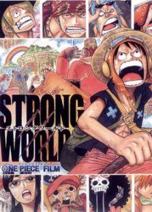 海賊王劇場版10:強者世界