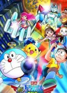 哆啦A夢劇場版全集國語版