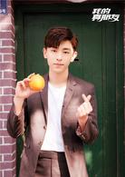 我的真朋友邵芃橙