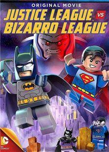 樂高DC超級英雄:正義聯盟大戰異魔聯盟