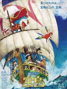 哆啦A夢大雄的金銀島