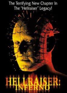 猛鬼追魂5:地獄