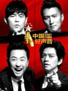 中國好聲音第1季
