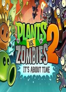植物大戰僵尸2國際版