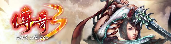 传奇网站发布网三大副本的玩法介绍